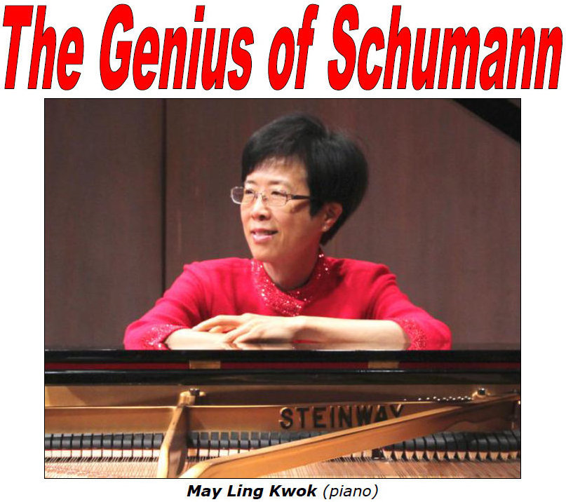 Genius of Schumann (arch)