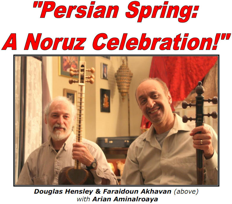 Persian Spring (arch)